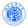 北京物资学院 MBA