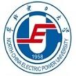 華北電力大學經濟與管理學院