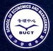 北京化工大學經濟管理學院